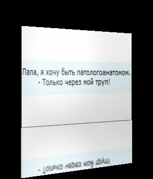 Смотреть изображение файла Вывод случайного анекдота при обновлении страницы для uCoz