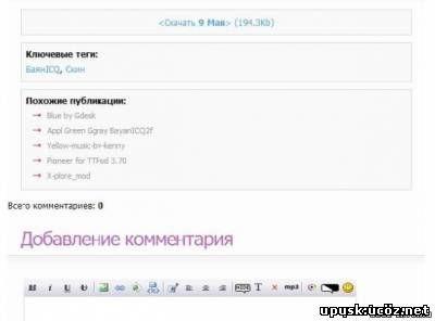 """Смотреть изображение файла Скрипт """"Похожие публикации"""""""