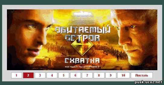Смотреть изображение файла Рекламная лента как на Loadmowie.ru