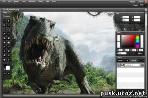 Смотреть изображение файла Фотошоп онлайн для uCoz