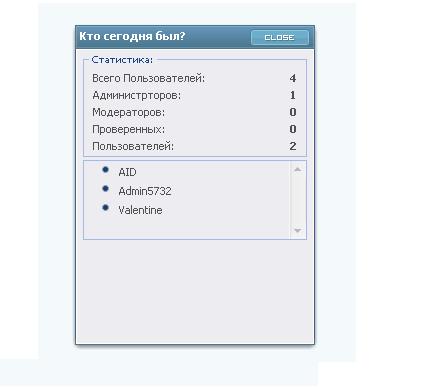 Смотреть изображение файла Статистика посещений для ucoz