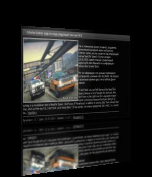 Смотреть изображение файла Новый Вид новостей для uCoz
