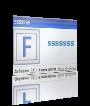 Смотреть изображение файла Вид материалов Новостей сайта как на ForUcoz для uCoz