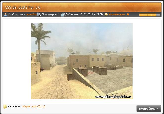 Смотреть изображение файла Вид материалов zagruzka-plus