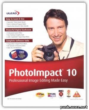 Смотреть изображение файла Красивая рамка вокруг картинки в виде материалов