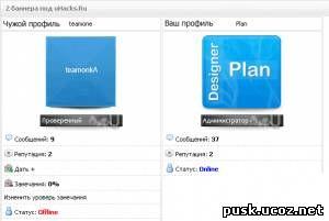 Смотреть изображение файла Вид материалов для форума ucoz