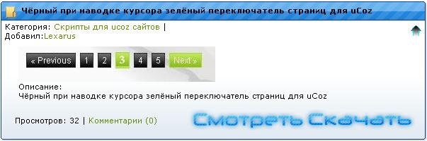 Смотреть изображение файла Вид материалов как на WWW.CSOMSK.3DN.RU