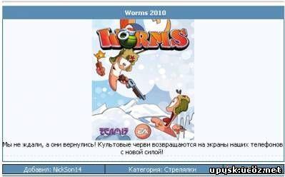 Смотреть изображение файла Вид материалов для сайтов ucoz