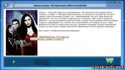 Смотреть изображение файла Новый вид материалов от MasterSoft.at.ua