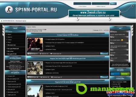 Смотреть изображение файла Оригинальный шаблон Sp1nn-portal для uCoz